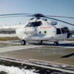 "{:et}""Аэросервис"" sai teine helikopter Mi-8АМТ"