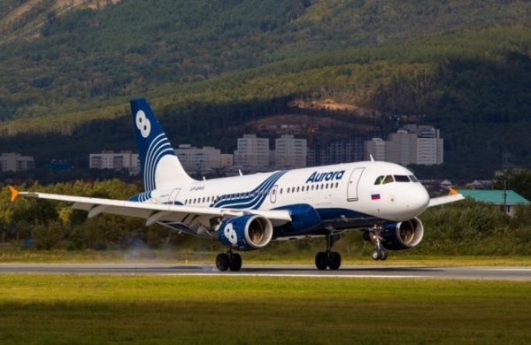 """{:sl}Far Eastern letalska družba """"Aurora"""" je delil svoje načrte razvoja do leta 2025"""