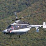 """{:sq}Kina marrë e dytë e huaj që helikopteri """"Ansat"""""""