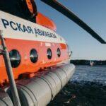 {:bg}Региони на Русия са получили четири хеликоптера Ми-8