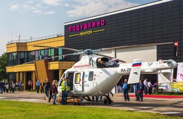 """{:sk}RVS zvýši Park """"Anatov"""" a Mi-8 v roku 2019"""